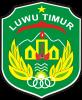 Logo PEMERINTAH DESA BALANTANG